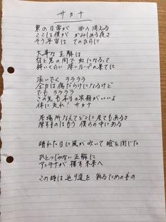 IMG_5911.JPG