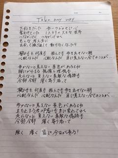 IMG_5914.JPG
